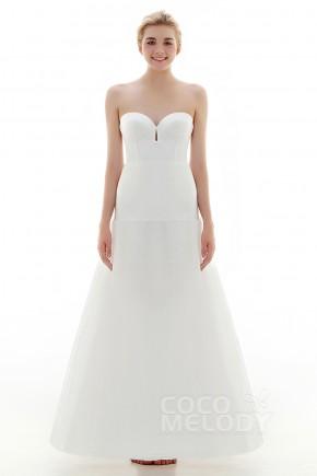 Winter Wedding Coats Or Wraps For Bride